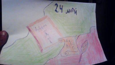 24.05.2020г. - Изображение 5