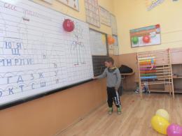 5 - ОУ Васил Левски - Кърнаре