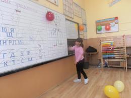 6 - ОУ Васил Левски - Кърнаре